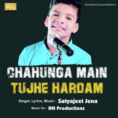 Chahunga Main Tujhe Hardam Lyrics