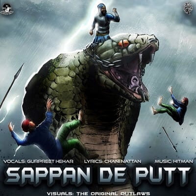 Chani Nattan - Sappan de Putt (feat. Gurpreet Hehar)