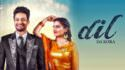 Dil Da Kora Sajjan Adeeb song lyrics
