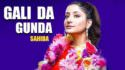 GALI DA GUNDA (Full Song) Sahiba Ft. B Praak