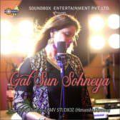 Gal Sun Sohneya Lyrics- Ruby Khan