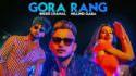 Gora Rang lyrics Inder Chahal Ft. Millind Gaba