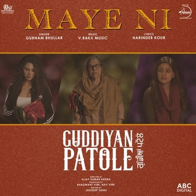 Gurnam Bhullar - Maye Ni (From Guddiyan Patole Soundtrack)