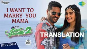 I Want To Marry You Mama lyrics meaning Charlie Chaplin 2