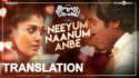 Imaikkaa Nodigal Neeyum Naanum Anbe song meaning lyrics