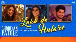 Lakk De Hulare Lyrics – Gurnam Bhullar
