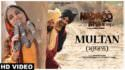 MULTAN song lyrics Mannat Noor