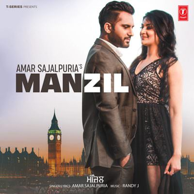 Manzil - Single (by Amar Sajalpuria)