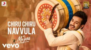 Chiru Chiru Navvula Telugu Song | Mr. Majnu | Lyrics Meaning