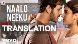 Mr. Majnu – Naalo Neeku Telugu | Lyrics Meaning