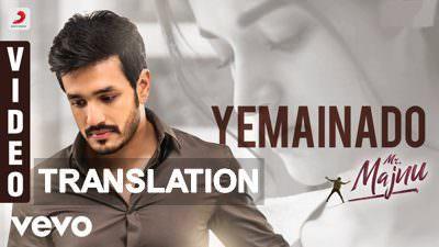 Yemainado Lyrics   Mr. Majnu   Meaning   Translation