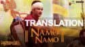 Namo Namo Ji Shankara lyrics meaning translation kedarnath