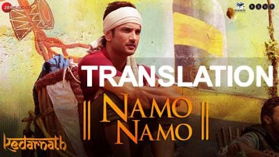Namo Namo Ji Shankara lyrics meaning translation kedarnath