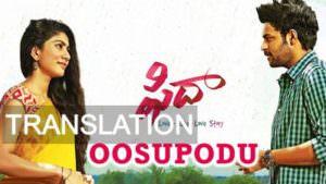 Oosupodu poster Fidaa