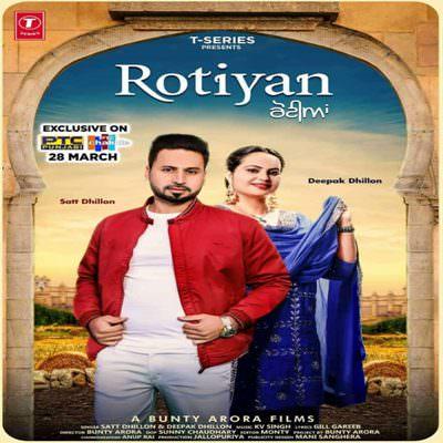 Rotiyan Satt Dhillon & Deepak Dhillon