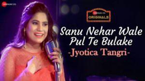 Tenu Vekh Vekh Pyar Kardi – Punjabi Song Lyrics | Nehar Wale