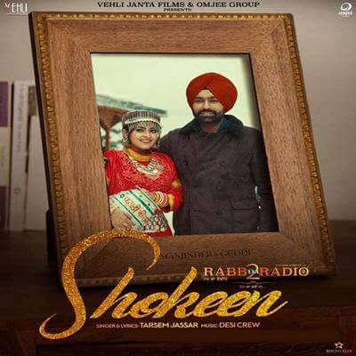 Shokeen Tarsem Jassar Mp3 song Download