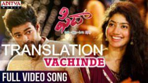 Vachinde Mella Mellaga Song | Lyrics Meaning | Fidaa