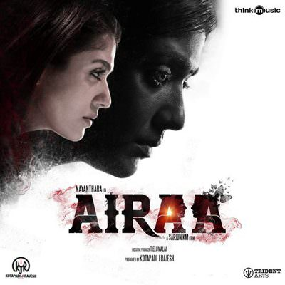 airaa film songs lyrics kaariga