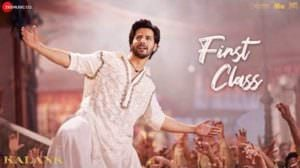 Baki Sab First Class Hai Lyrics – Kalank Movie | Hindi Song