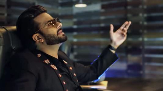 College lyrics by Mankirt Aulakh with meaning