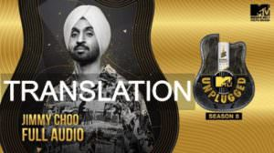 Diljit Dosanjh | Jimmy Choo | Lyrics Meaning | Punjabi Song