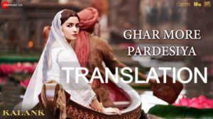 Ghar More Pardesiya | Lyrics Meaning | English Translation