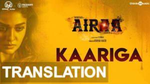 kaariga airaa song lyrics meaning translation