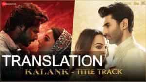 kalank translation poster