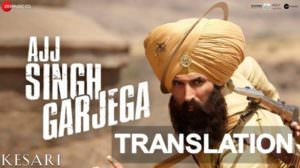 Kesari – Ajj Singh Garjega Lyrics Meaning | English Translations