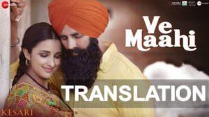 kesari ve maahi song meaning