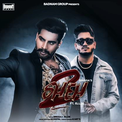 singga sheh song lyrics