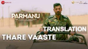 thare vaaste song lyrics meaning parmanu