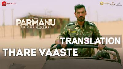 thare vaaste song lyrics meaning parmanu