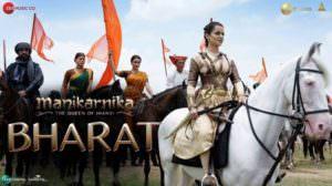 Bharat Lyrics Meaning | Manikarnika (2019)