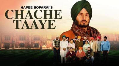 Chache Taaye Hapee Boparai