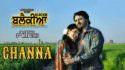 Channa (Blackia) Mannat Noor & Feroz Khan