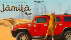 Jamila Lyrics –  Maninder Buttar Ft. MixSingh