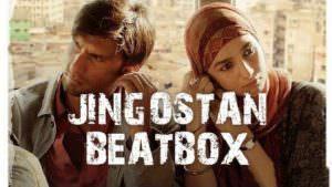 Jingostan Beatbox | Gully Boy