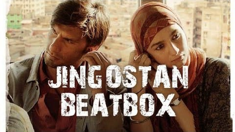 Jingostan Beatbox Lyrics Meaning | Gully Boy | Dub Sharma
