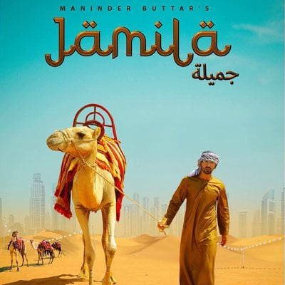 Maninder Buttar Jamila song lyrics