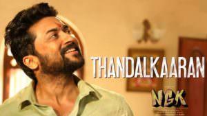 NGK - Thandalkaaran Lyrics Suriya