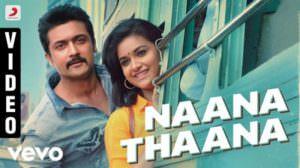 Naana Thaana Lyrics Meaning | Thaanaa Serndha Koottam