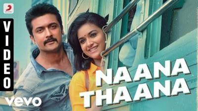 Naana Thaana meaning Thaanaa Serndha Koottam
