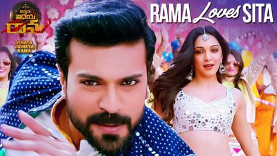 Rama Loves Seeta lyrics meaning Vinaya Vidheya Rama