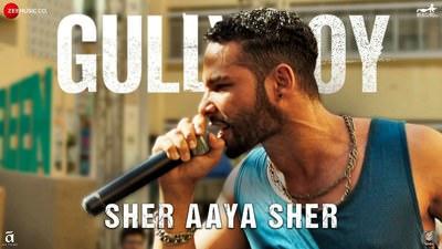 Sher Aaya Sher Gully Boy Siddhant Chaturvedi