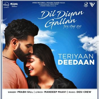 Teriyaan Deedaan song lyrics dil diyan gallan