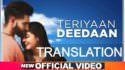 Teriyaan Deedaan translation