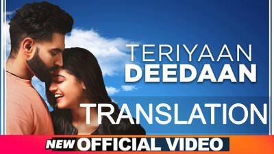 Teriyan Deedan Song Lyrics Meaning | Prabh Gill