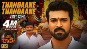 Thandaane Thandaane lyrics english Vinaya Vidheya Rama